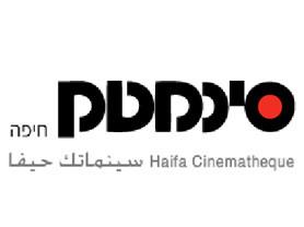 סינמטק חיפה - הקרנה ודיון עם הבמאית ענת זלמנסון קוזניצוב