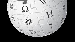 צרו ערך בויקיפדיה