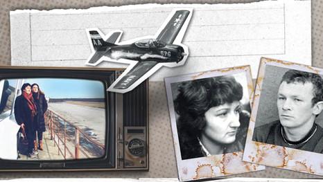"""בדיוק 50 שנה מאז """"מבצע חתונה"""" (ניסיון חטיפת המטוס הריק) - הקרנת סרט ודיון"""