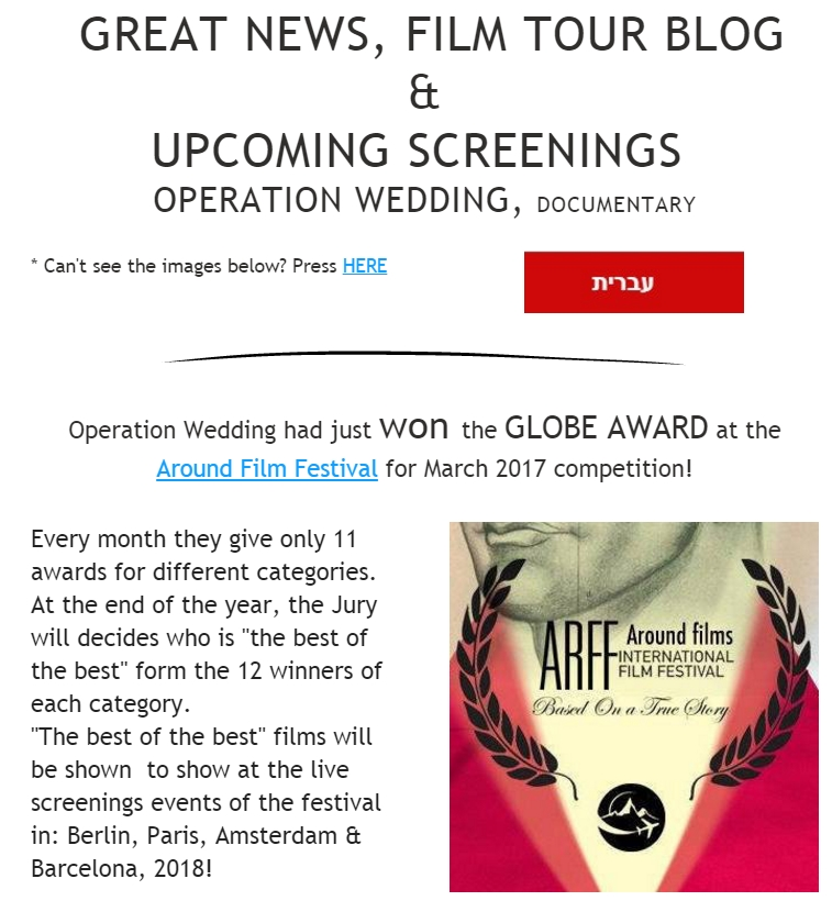 April-May: Blog, news & screenings