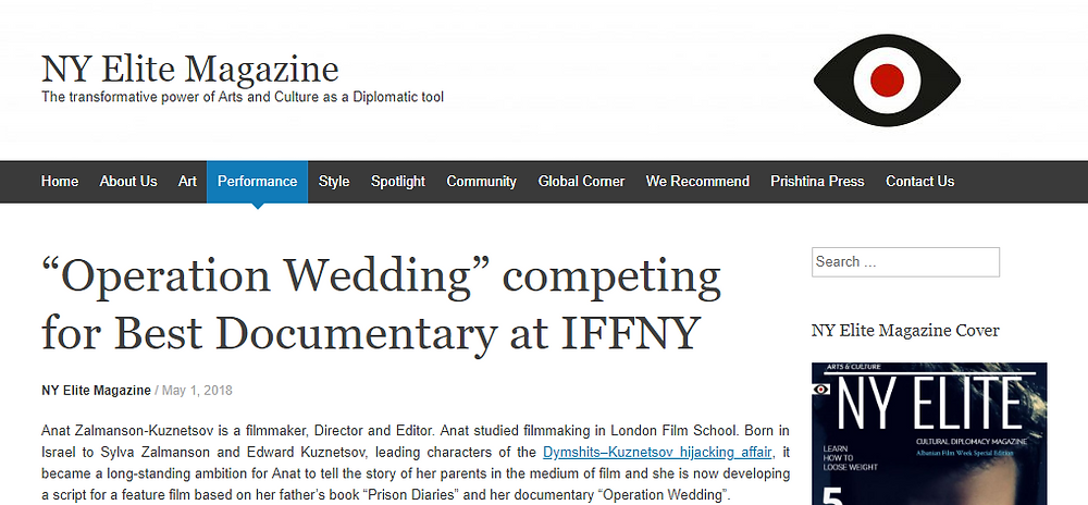 """""""Operation Wedding"""" competing for Best Documentary at IFFNY"""