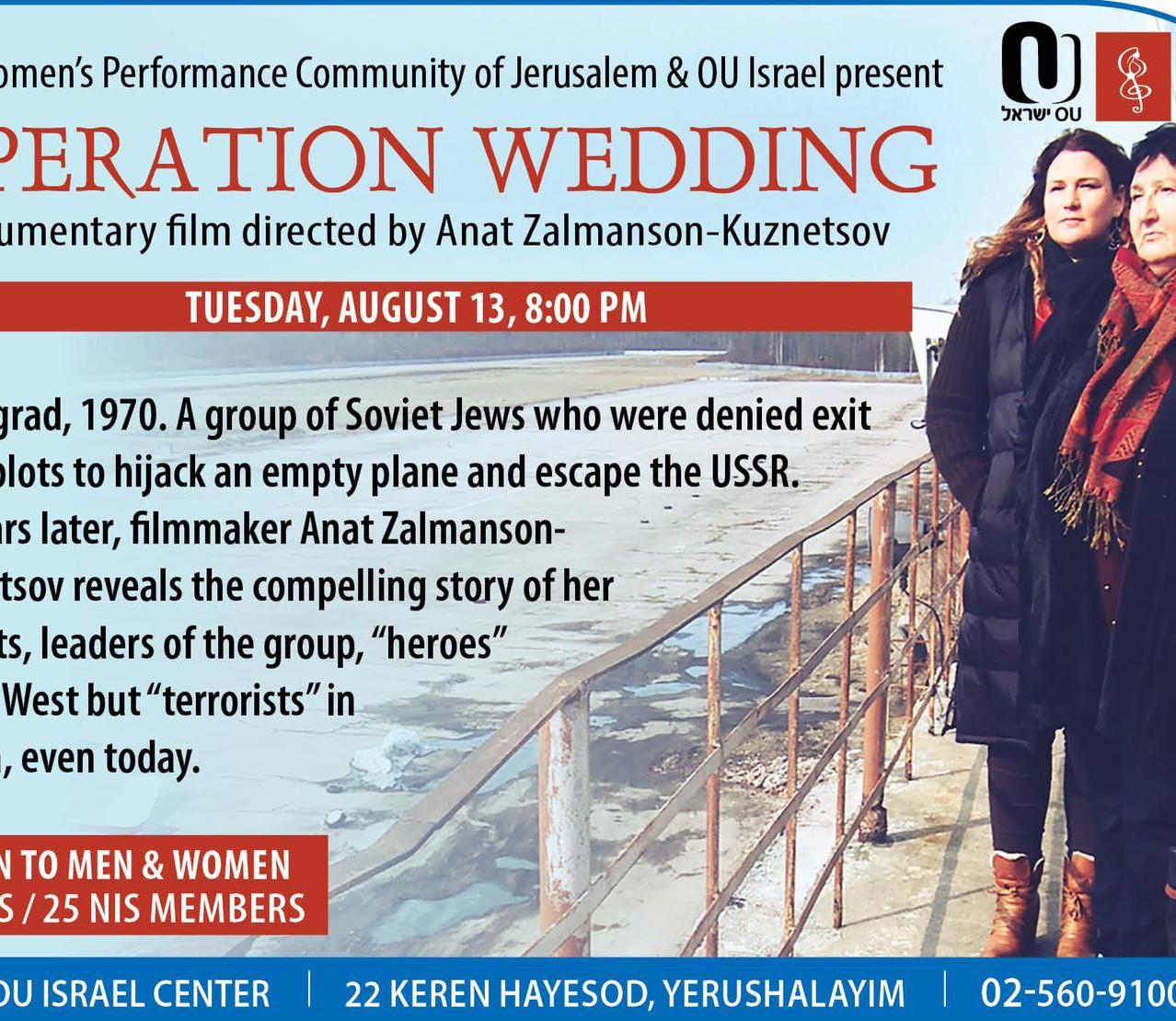 Operation Wedding invitation Jerusalem