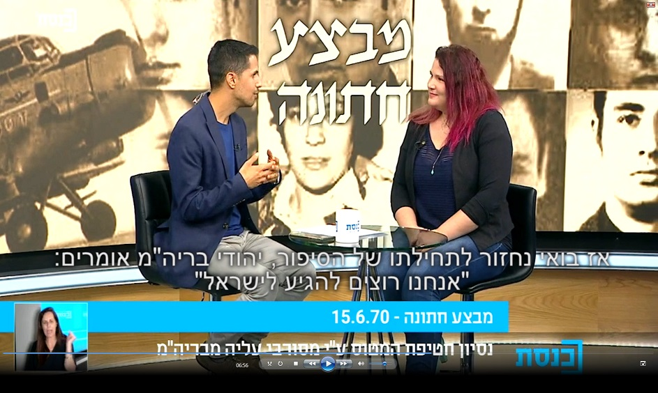 Watch: interview