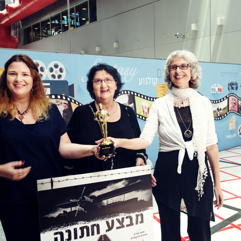 Anat, Sylva and Bracha the Editor