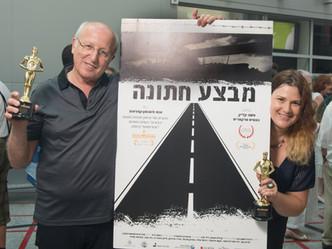 Tel Aviv: Israel premiere with the heroes and Israeli crew