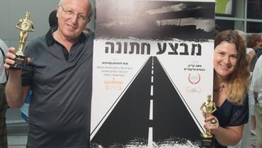 סינמטק תל אביב - בכורת הסרט