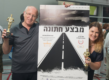 Tel Aviv: Israel premiere with the heroes and Israeli crew