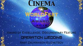 Award of Excellence - Cinema World Fest Awards Winter 2018 Canada