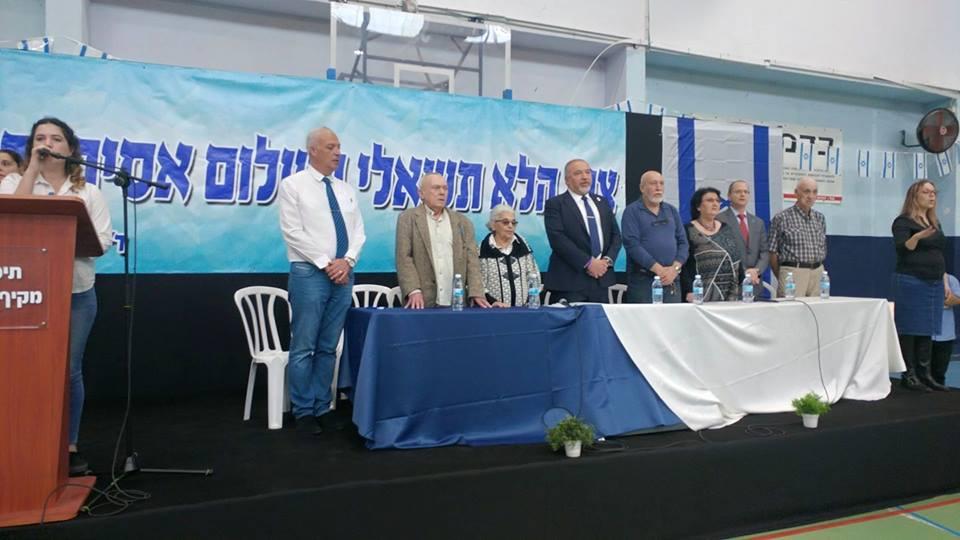 אביגדור ליברמן עודד פורר אדוארד קוזניצוב סילווה זלמנסון תיכון מקיף יהוד אסירי ציון