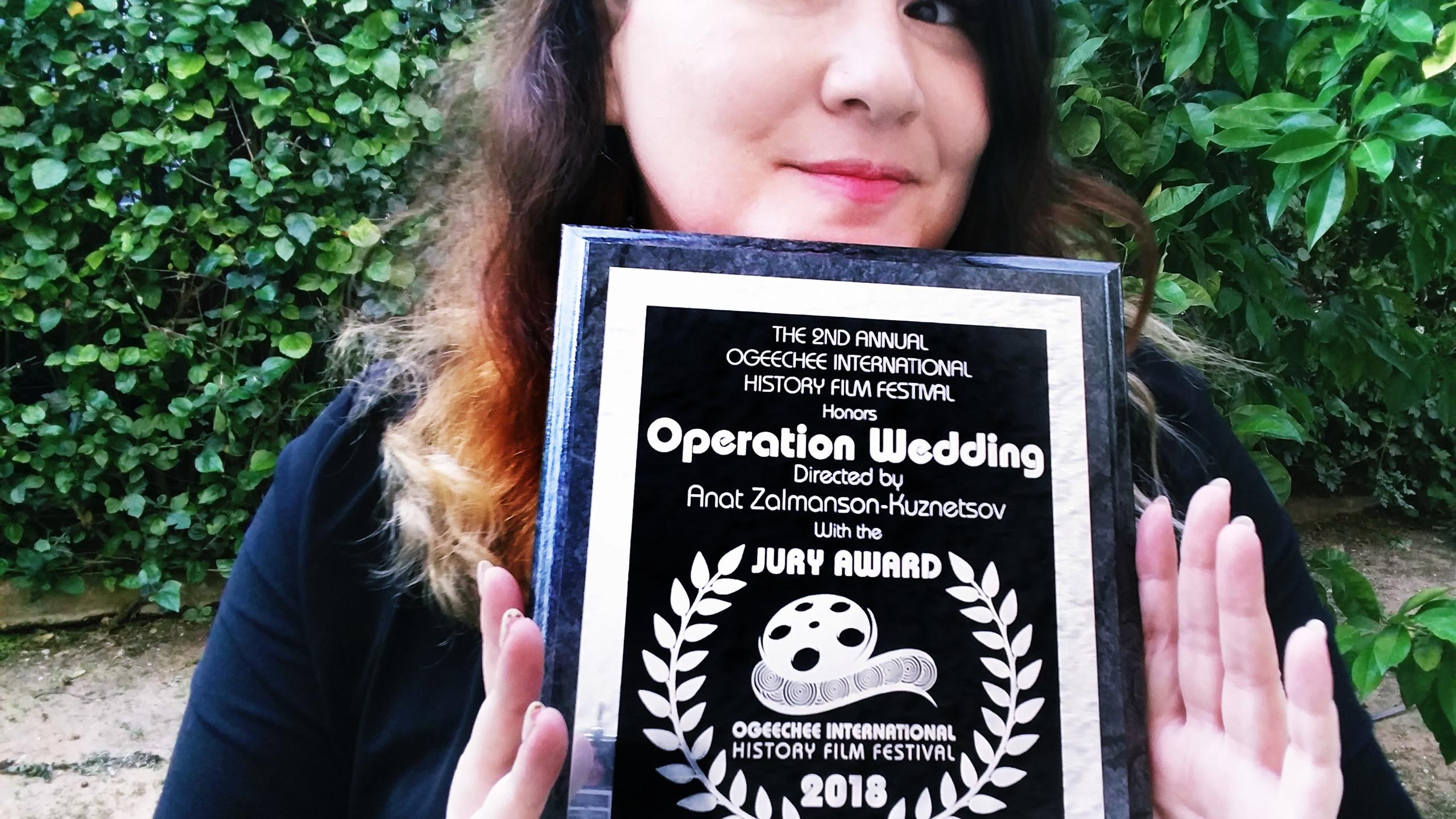 Award History film festival anat zalmans