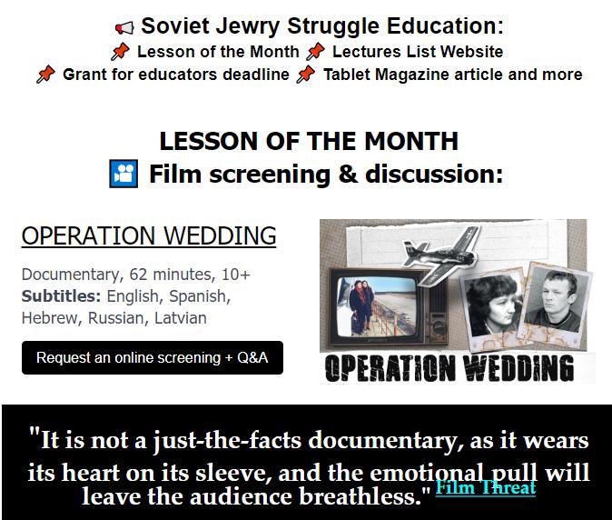 May 2020: Soviet Jewry Struggle Education