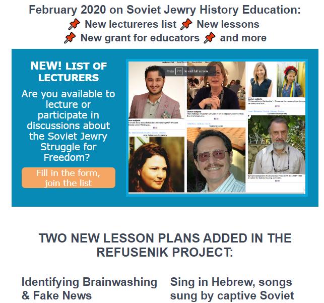 February 2020 on Soviet Jewry Histo