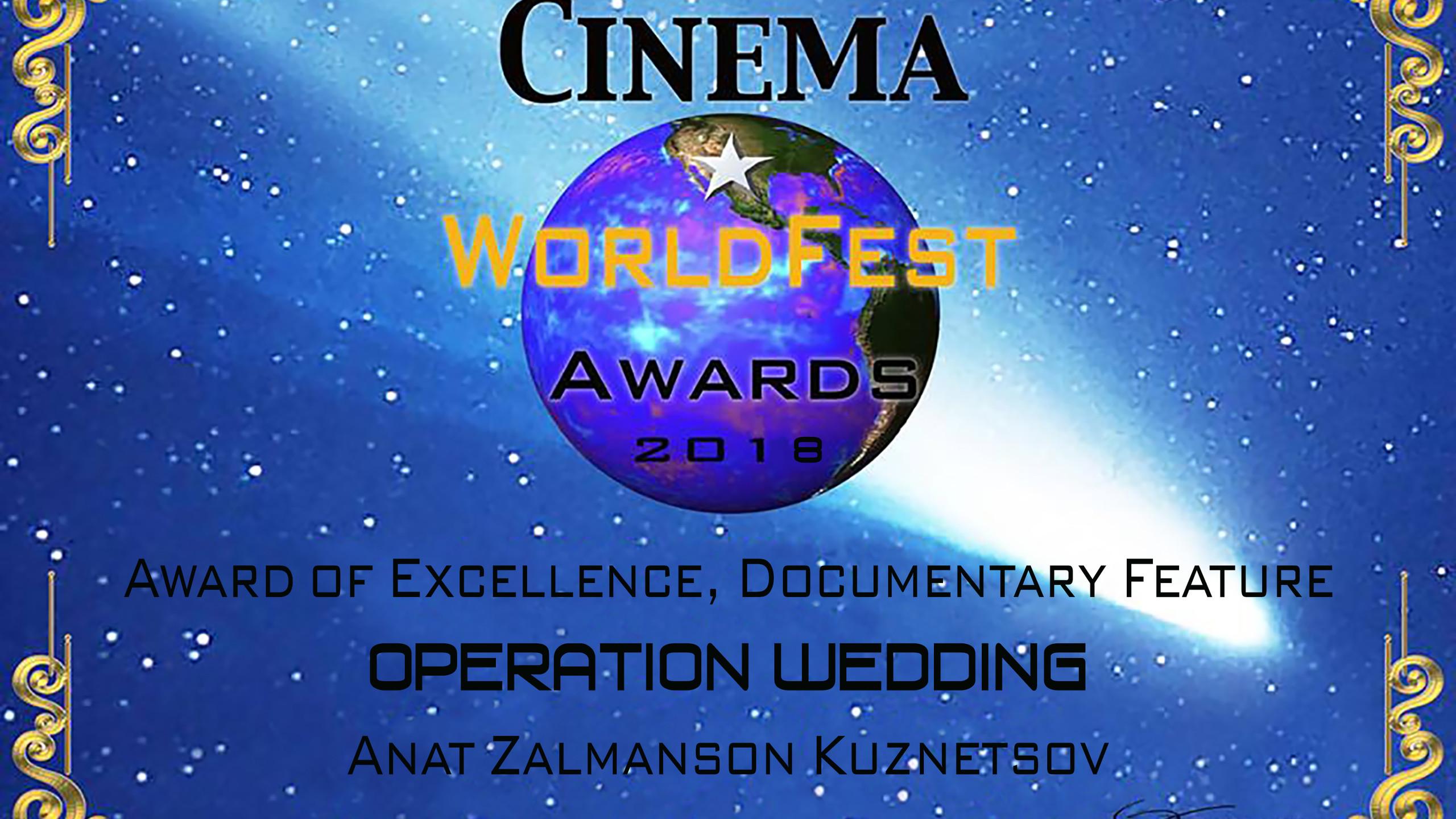 Cinema WorldFest Win Certificate Operati