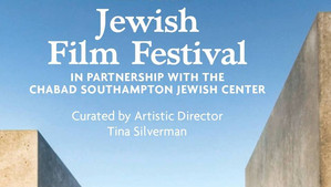Southampton Jewish Film Festival presented screening + Q&A / Operation Wedding