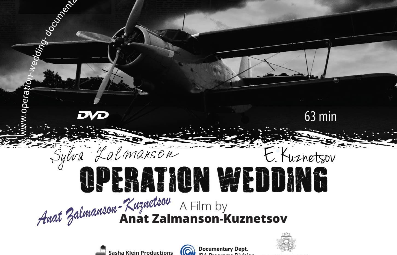 DVD signed English OPERATION WEDDING.jpg