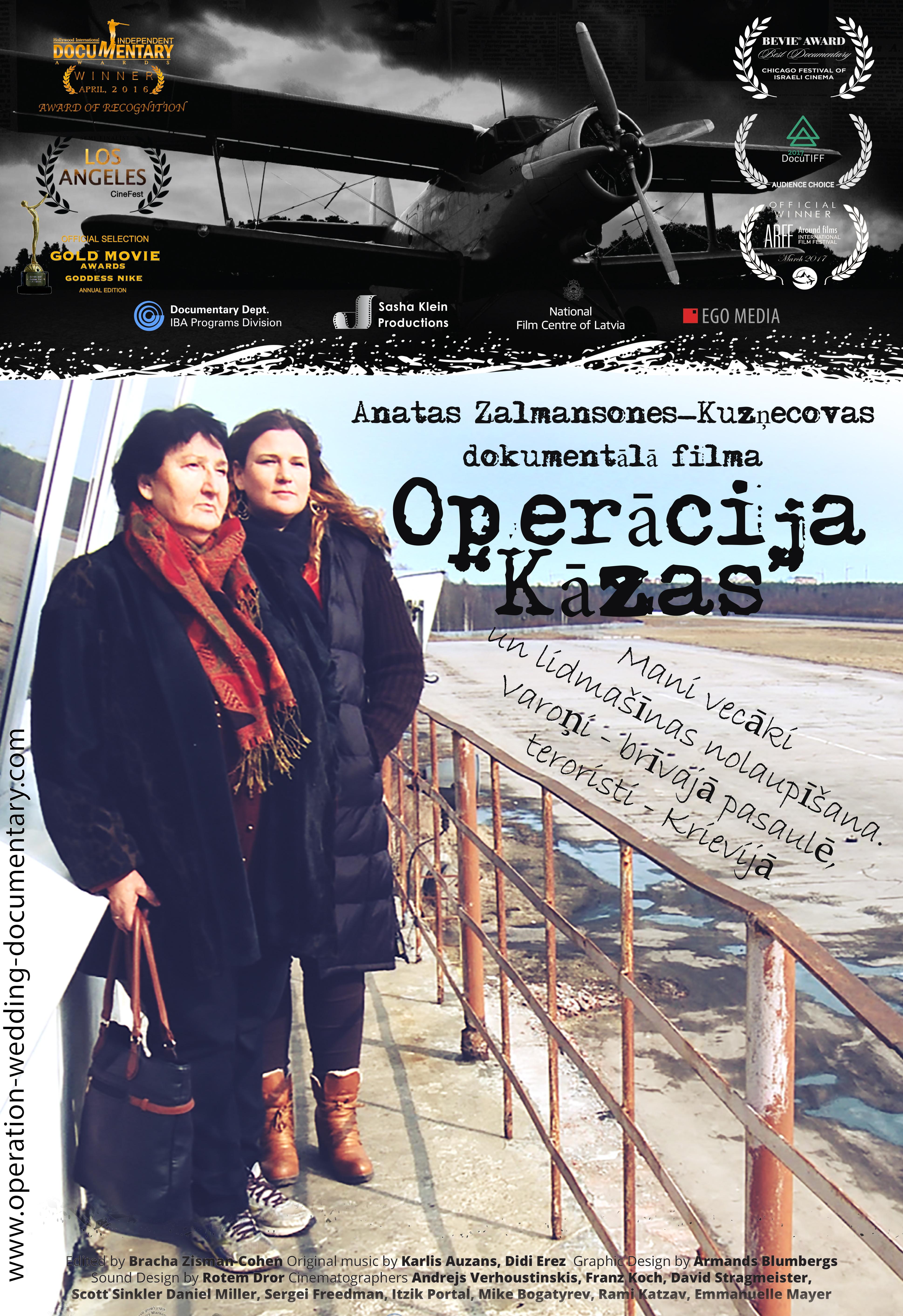filmas plakāts__Operācija_Kāzas_Poster_Operation_Wedding_Latvian