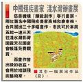 顯能創作藝展(頭條新聞)2011年6月16日.jpg