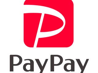 「PayPay」対応!