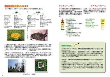 guidebook_01.jpg