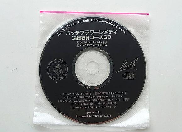 通信教育用CD