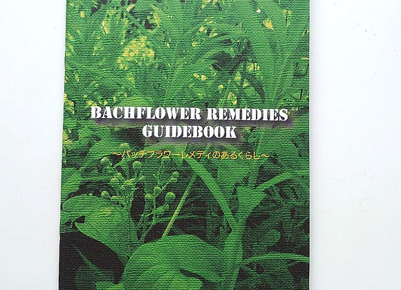 BACH FLOWER  REMEDIES GUIDEBOOK ~バッチフラワーレメディのある暮らし~