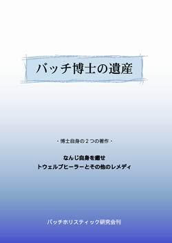 isan_13.jpg