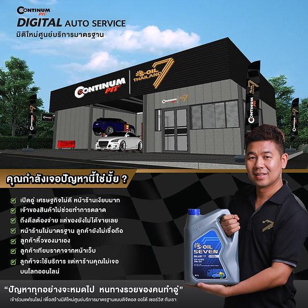 CONTINUM Pit Digital Auto Service_Square