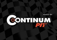 ContinumPit logo.png