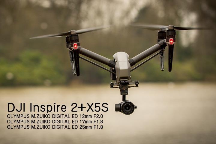 Inspire 2+X5s
