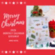 Calendar Giveaway_2019.png