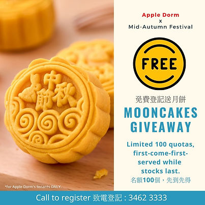 free mooncake Giveaway_2020 IG (1).jpg