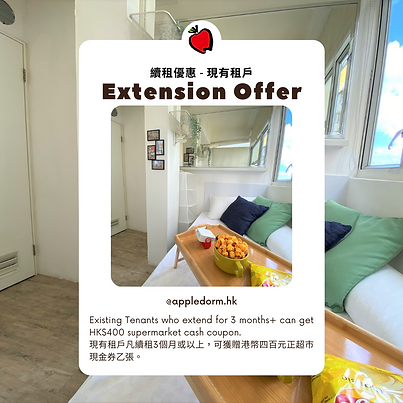 Extension Offer - Existing Tenants.png