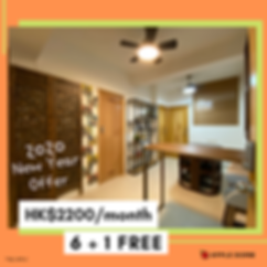 HLB_new year offer_2200.png