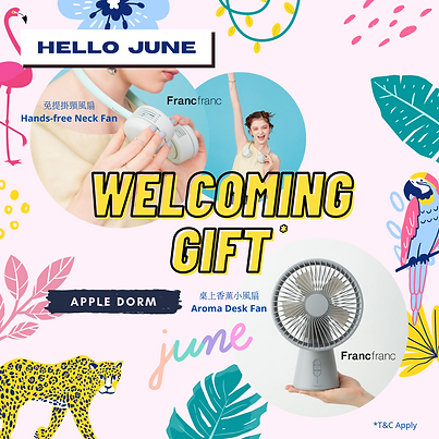 Hello June_welcoming gift.png