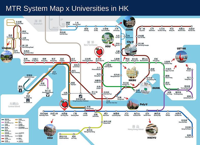 MTR Map x Universities 2021.jpg