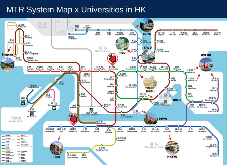 MTR Map x Universities 2021