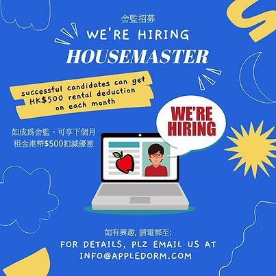 Housemaster_IG_2020.jpg