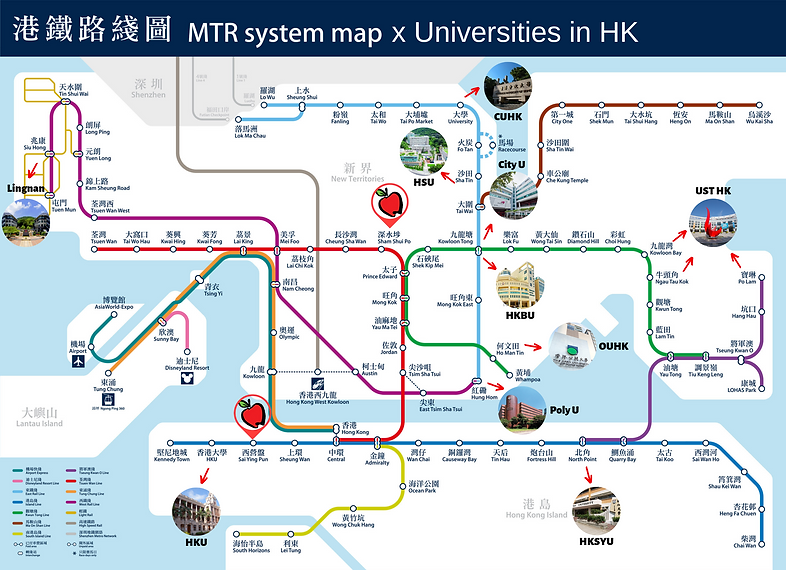 MTR Map x Universities in HK.png