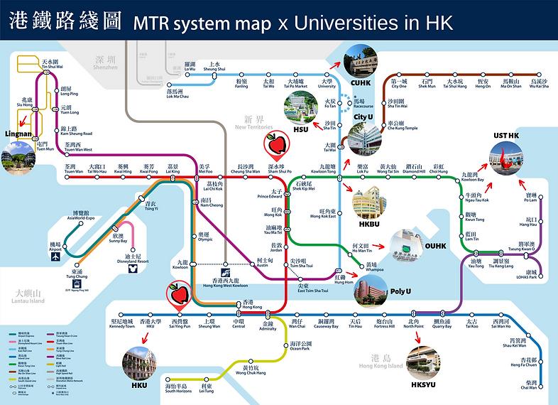 MTR Map x Universities in HK.png