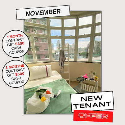 new tenant offer.png