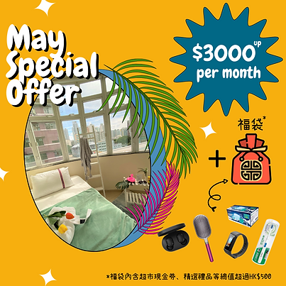 May Special Offer.png
