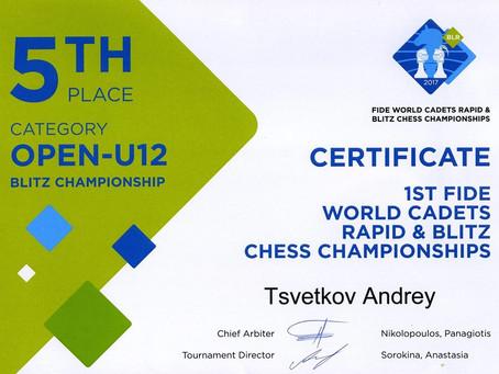 1st World Cadets Rapid&Blitz Chess Championship 2017