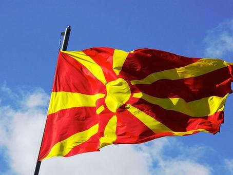 Македония: Первенство Европы среди мужчин