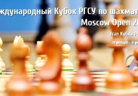 Moscow Open завершен