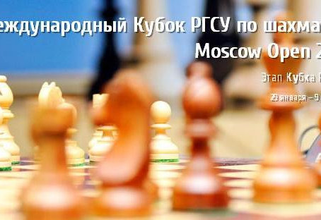 Moscow Open - 2015