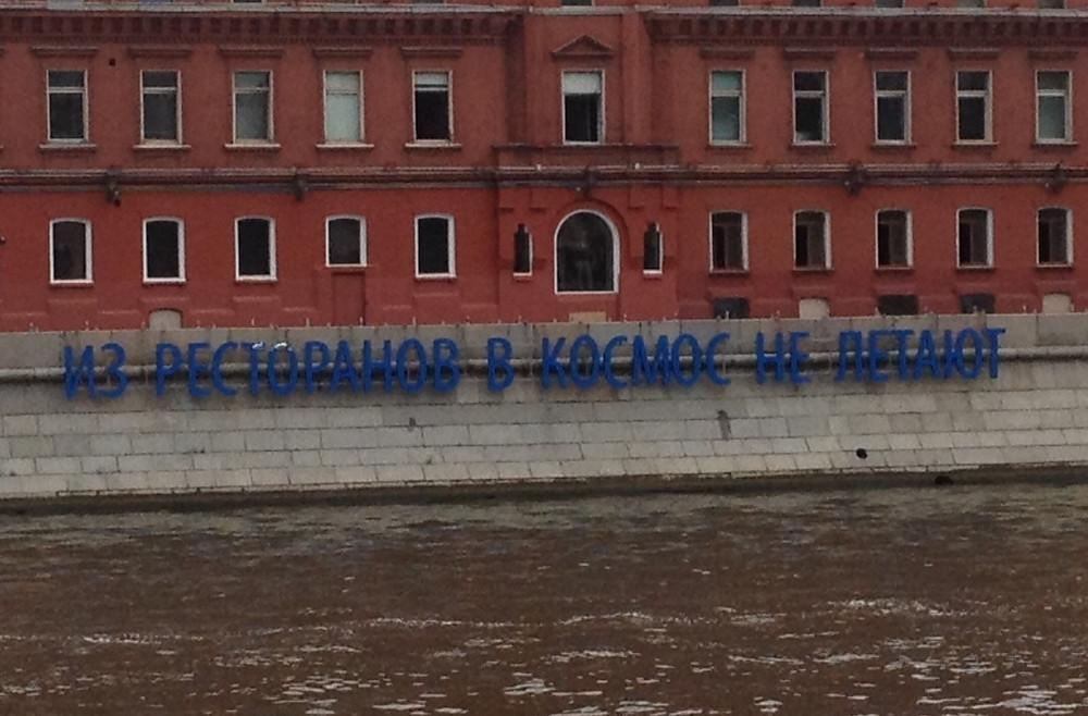 Берсеневская наб..JPG