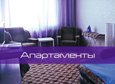 Апартаменты / ул. Парковая 14
