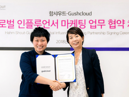 Gushcloud joins forces with Korean PR firm Hahm Shout