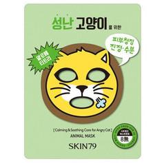 eng_pl_Skin79-Animal-Mask-MASK-in-lobe-s