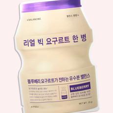 APIEU-Real-Big-Yogurt-One-Bottle-Mask-Bl